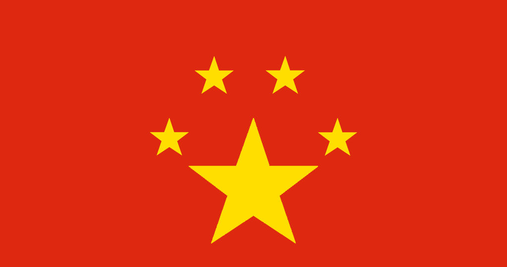 Geofront (China)