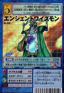AncientWisemon Card Jap