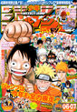 Weekly Shonen Jump No. 6-7 (2008)
