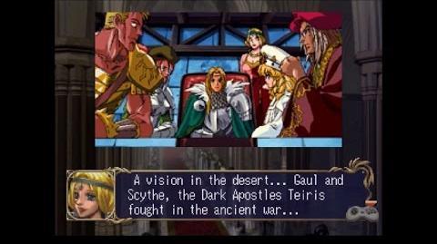Dragon Force 2 Sega Saturn Longplay Highland (Part 2 12)
