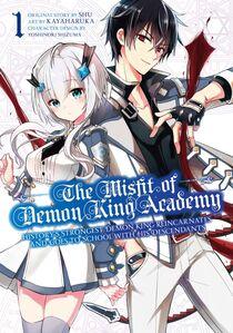 Maou Gakuin Manga Volume 1 cover