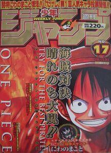 Weekly Shonen Jump No. 17 (1998)