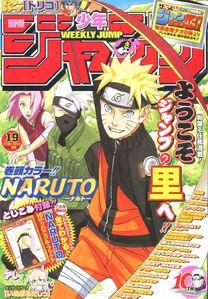 Weekly Shonen Jump No. 19 (2009)