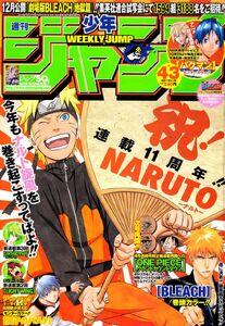 Weekly Shonen Jump No. 43 (2010)