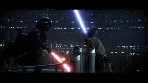 Vader upper-cut