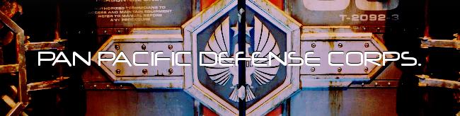 泛太平洋防衛軍團
