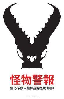 Logo Kaiju.jpg