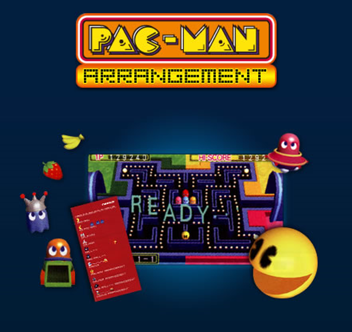 Pac-Man Arrangement (2005)