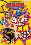 Pac-man-battle-royale-bg