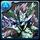 No.230  Fenrir Knight Kamui