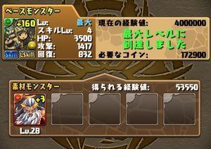 Screenshot 2014-09-05-19-28-35.jpg