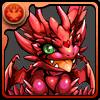 Queen Metal Dragon