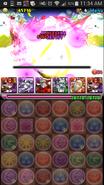 Screenshot 2015-12-26-11-34-36