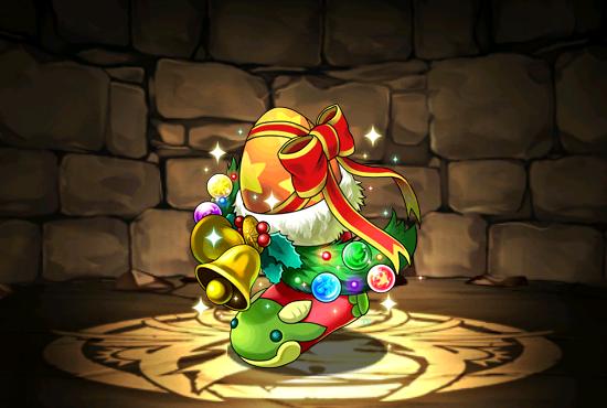 Present Egg (Fire)