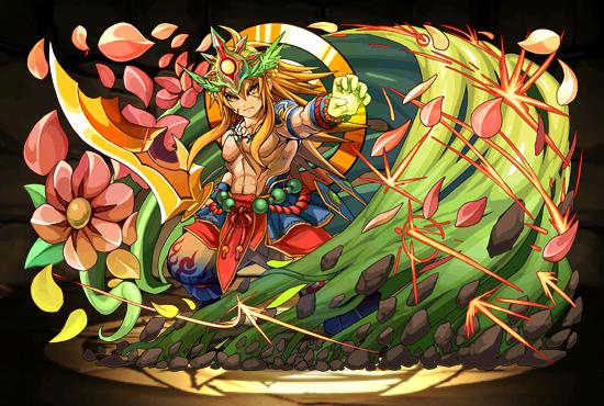 Warded Storm God, Susano no Mikoto