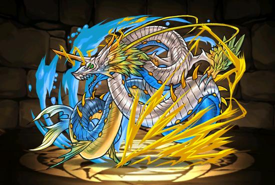 Shining Ice Leviathan