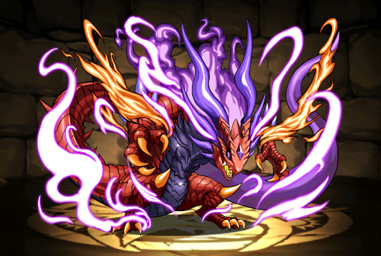 Dark Flame Ifrit