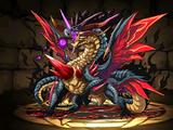 Chaos Devil Dragon