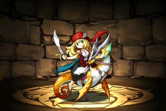 gold pirate dragon