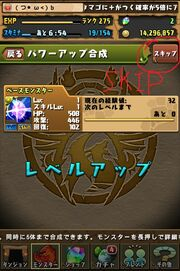Screenshot 2014-09-03-22-10-22.jpg