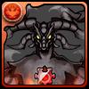Phantom Dragon, Anima