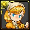 White Coach Princess, Cinderella