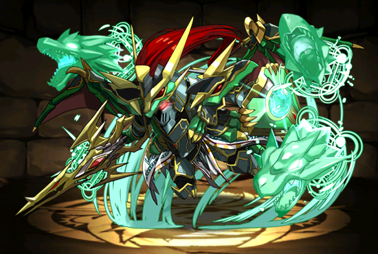 Ancient Dragon Knight Zeal