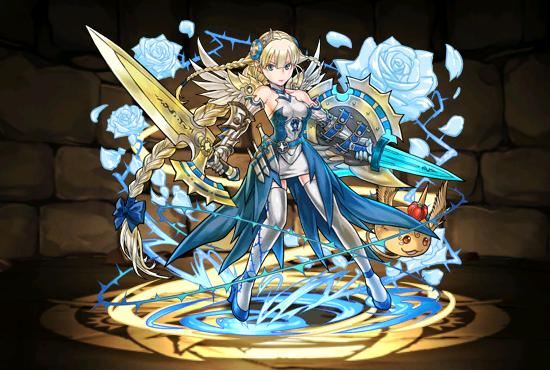 Azure Maiden, Graceful Valkyrie