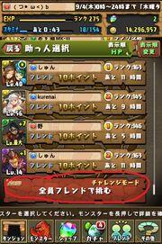 Screenshot 2014-09-03-22-06-33.jpg
