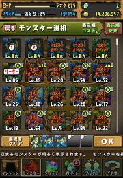 Screenshot 2014-09-03-22-07-51.jpg