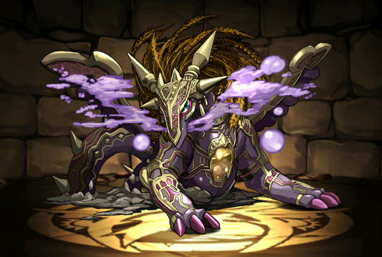 Ancient Dark Dragon Caol-ila