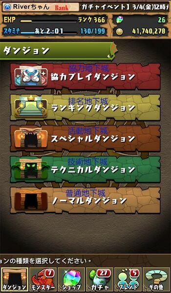 System menu.jpg