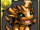 ハイゴールドドラゴン