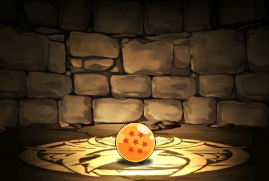 ドラゴンボール・七星球