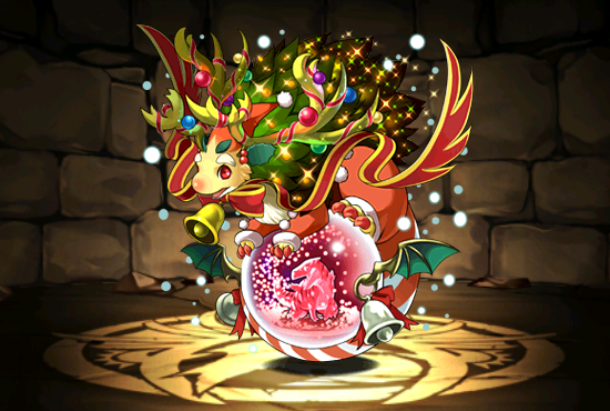 Snow Dome Dragon Rouge