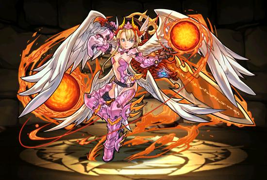 Awoken Minerva