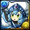 Blue-Winged Star Angel, Famiel