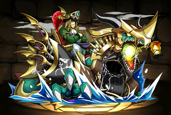 Green Pirate Dragon, Captain Kidd