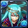 Blazing Dragonfire Angel, Uriel