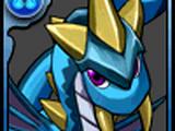 Lil' Blue Dragon