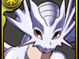 Lil' White Dragon