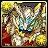 輝龍の紋章