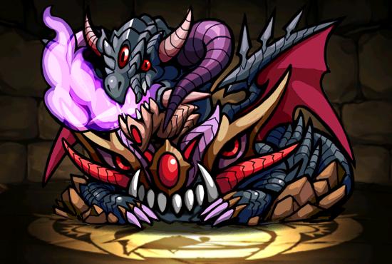 Evil Dragon Helheim
