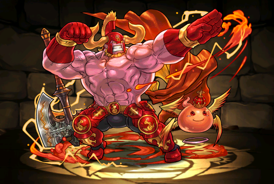 Gigas the Great