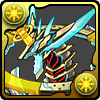 Scorched Land Dragon Knight, Himiko
