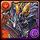 No.3262  鍛煉神・シヴァ=ドラゴン(鍛鍊龍・濕婆龍)