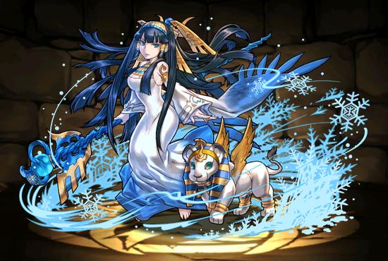 Blue Moon Sea Deity Isis