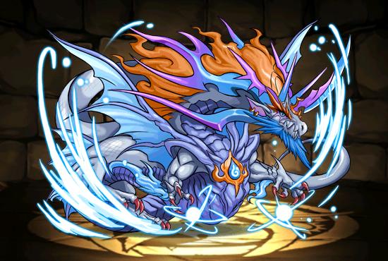 Blue Shining Divinegon