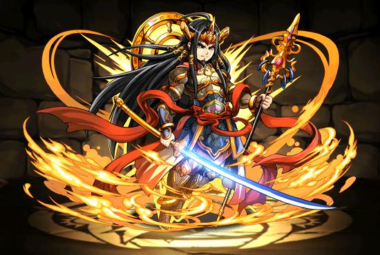 Radiant God of Creation, Izanagi