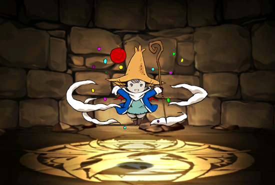 Ultimate Black Mage